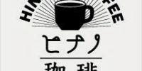 hinano_logo koshigaya
